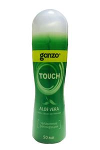 Лубрикант Ganzo Aloe Vera 50 ml