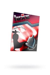 Презервативы Luxe КОНВЕРТ, Черный плащ, 18 см., 3 шт. в упаковке