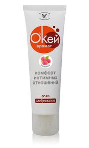 Гель-любрикант «О'Кей» на водной основе с ароматом малины, 50 г