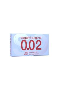 Презервативы Sagami Original 0.02  УЛЬТРАТОНКИЕ,гладкие №2