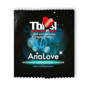 Крем-любрикант Ты и Я  ''АnaLove'' 4г,20 шт в упаковке