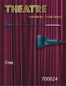 СтекTOYFA Theatre кожанный чёрный,65 см