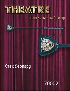 Стек TOYFA Theatre .Леопард ,21 см