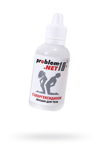 Лосьон для тела PROBLEM.NET18+, 30 г