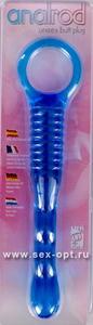 Фаллоимитатор анальный синий 14,5 см
