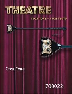 Стек TOYFA Theatre .Сова, 24 см