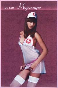 Костюм Медсестра ( 50-52 )